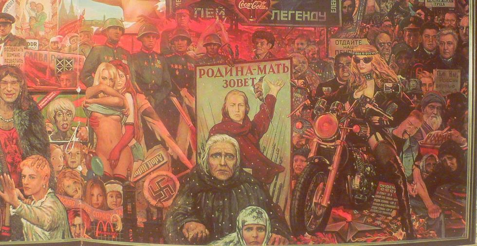 картина фашист пролетел: